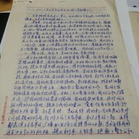 《八二年上半年永丰文化站工作总结》4页