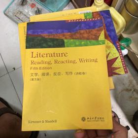 文学·阅读反应写作:诗歌卷(第5版)