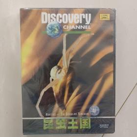昆虫王国   VCD未开封