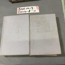 1981-1982全国获奖中篇小说集【上下两本一套全】