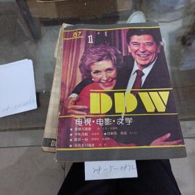 电视电影文学1987年第1期。
