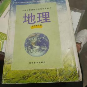 义务教育教科书