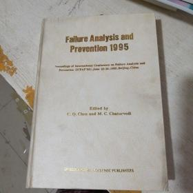 Failure analysis and prevention 1995