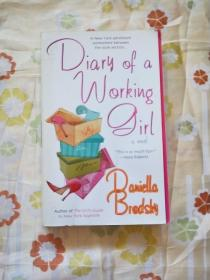 diary of a working girl   女工日记 内有划线