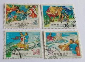 台湾专174牛郎织女信销邮票