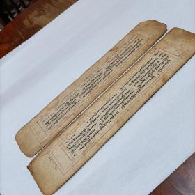 藏文手写经书(11张)不齐