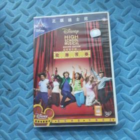歌舞青春 DVD
