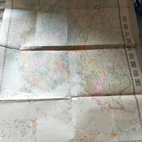 中华人民共和国地图 1979