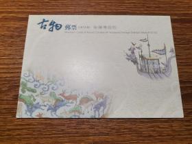 7.26【中国~古物邮票极限片明信片2枚全】