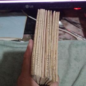 山东省小学课本  语文( 第  1、2、3、4、5、6、7、8、9、10册)大全套、1975年