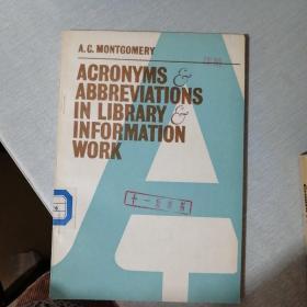 图书馆和情报工作中的首母词及缩略语(第2版)(英文)