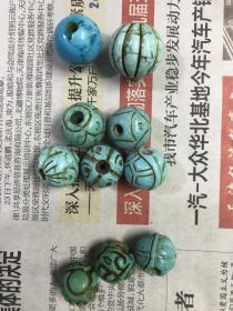 松石珠子10个