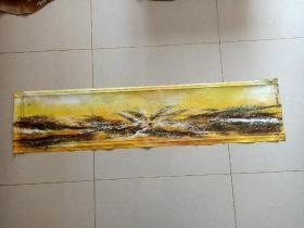 创作油画(长161厘米)