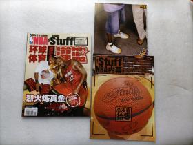 环球体育·灌篮 2006年7月上   附海报一张 + 总决赛拾零