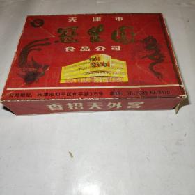 天津市冠生园食品公司(老包装盒盖)