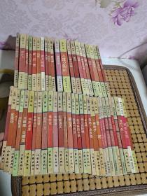 琼瑶作品(共51册)详情见图