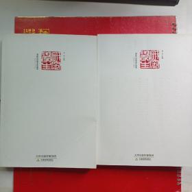 研究学生 : 国际特殊教育新进展 : 2014 : 全2册。(带两盒光盘)