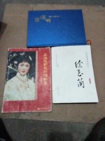 上海越剧院红楼剧团