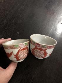 民国时期寿字茶杯两只(注:其中一只口沿有小冲线)高6cm*口径7.7cm