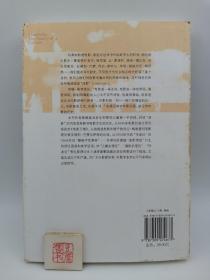 迷影文化史(一版一印,货号a02)