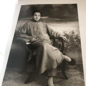 观我-一个中国人的肖像志