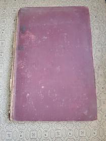 ELEMENTARY MATHEMATICS 初等数学 1932年英文原版