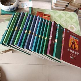 语文新课标(全十二册)