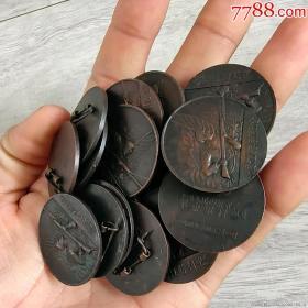渡江战役奖章批发300一个,零售350一个