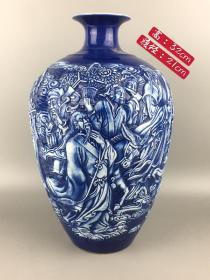 程敏群作乾隆款高浮雕八仙花瓶 刻画精美 胎质细腻 细节如图
