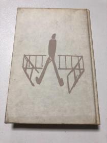 マックス・ブロート フランツ・カフカ  1972年日本原版精装