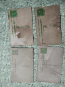 民国明信片。民国邮资片。仿古。仿古。仿古。4张打包