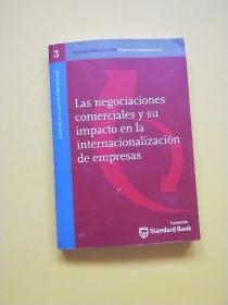 Las negociaciones comerciales y su impacto en la internacionalizacion de empresas  详情看图