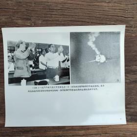 超大尺寸:1966年6月30日,周恩来亲临酒泉导弹试验基地