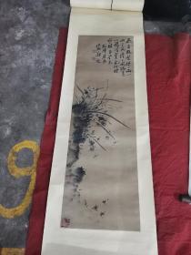 江西民间收杂郑板桥款(郑燮)兰花轴,约民国旧物。晕染技法精湛。