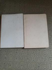 七十年末,笔记本 2册 (内有精美插图 未使用)