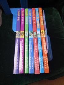 纳尼亚传奇全七册合售:狮子、女巫和魔衣柜,能言马与男孩,最后一战,黎明踏浪号,魔法师的外甥,凯斯宾王子,银椅。