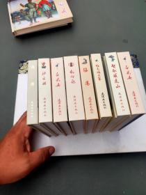 样板戏 50开小精8册(海港两个版本  红灯记 白毛女 两个版本 沙家浜 红色娘子军  智取威虎山)