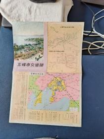 无锡市交通图(1980年)