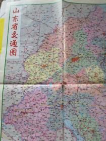 山东省交通图 重庆力帆摩托车赠阅