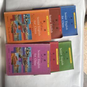 高级中学教科书必修第一 二册上下册+选修第三册上下册 有笔记