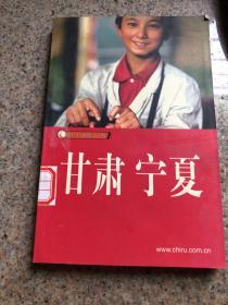 海南-藏羚羊自助旅行手册