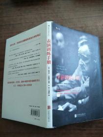 贾想1996—2008:贾樟柯电影手记   原版内页干净