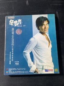 VCD任贤齐演唱会2002红磡香港体育馆