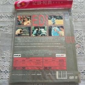 DVD 艾迪  单碟
