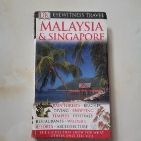 MALAYSIA&SINGAPORE马来西亚新加坡 见图