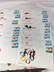 中国在第23届奥运会获金质奖章纪念 邮资明信片 15张