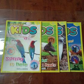 Monthly kids二十一世纪少儿英文画刊,2016 3 4 5 6月(总第26期,27期,28期,29期)(四本合售)