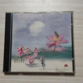 CD:广东音乐集 彩云追月