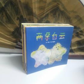 幼儿园早期阅读资源 : 普及版. 幸福的种子. 大班. 下(9册)