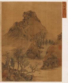赵令穰 山水图页。纸本大小46.09*55.88厘米。宣纸艺术微喷复制。
